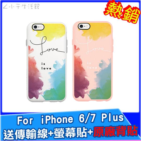 犀牛盾-客製化背蓋 iPhone i6 i6s i7 i8 Plus 5.5吋 保護殼 手機殼 防摔殼 背蓋 Love is love 繽紛彩虹