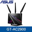 【免運費】ASUS 華碩 ROG Rapture GT-AC2900 電競專用 三段 無線分享器 支援 MU-MIMO