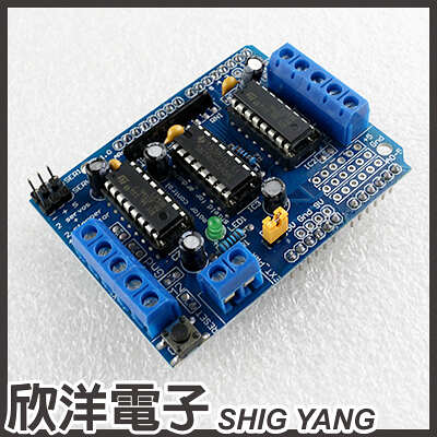 L293D 馬達電機驅動擴展板 (1060) /實驗室、學生模組、電子材料、電子工程、適用Arduino