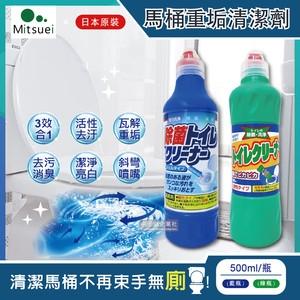 【日本MITSUEI美淨易】酸性重垢強效洗淨馬桶清潔劑綠瓶-酸性重垢(500ml/瓶)