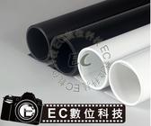 【EC數位】磨砂 PVC 倒影紙60x130 拍攝檯 拍攝椅 用 拍攝背景布 防水材質 抗皺 柔光 攝影塑膠板