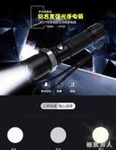 手電筒戶外強光led手電筒可充電變焦遠射迷你家用防水夜騎行手電 YM210【極致男人】