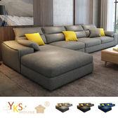 【YKS】葛瑞絲L型布沙發-獨立筒版(二色) 贈玻璃茶几淺灰色