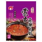 新品上市【新光洋菜】-素食麻辣火鍋湯底調味包