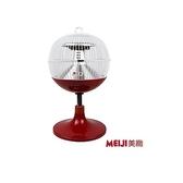 【勳風美致】360度碳素電暖器 MJ-H955 無段式溫度調控 360度角均勻發熱