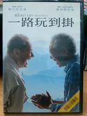 影音專賣店-P12-060-正版DVD*電影【一路玩到掛】-傑克尼柯遜 摩根佛里曼