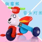 兒童三輪車小孩腳踏車單車1-3-6周歲寶寶大號折疊自行車輕便童車YJT 阿宅便利店