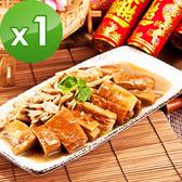 三低素食年菜 樂活e棧 圍爐豐收-筍絲扣肉1盒(700g/盒)-全素