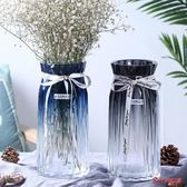 花瓶 歐式玻璃花瓶 水培透明客廳彩色玻璃花瓶 酒店樣板間插花工藝擺件 2色
