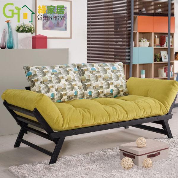【綠家居】坎薩絲 時尚絨布沙發床