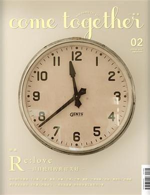 come together(2):日日使用的舊日美好 Re. Love