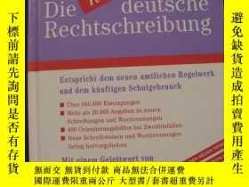 二手書博民逛書店Bertelsmann罕見Die neue deutsche Rechtschreibung 貝塔斯曼德語詞典 德