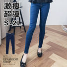 牛仔長褲-激瘦純色超彈性單寧窄管褲-eF...
