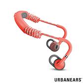 URBANEARS Stadion 藍芽入耳式運動耳機 - Red 奔騰(紅)