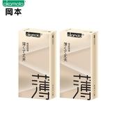 岡本City透薄型保險套/衛生套10入裝x2盒