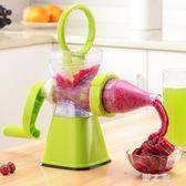 榨汁機 手動榨汁機橙汁榨汁器小型家用迷你學生炸果汁機手搖原汁機扎汁語 CP4910【野之旅】