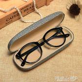 眼鏡盒 眼鏡盒小清新男女學生創意個性眼睛盒子簡約 傾城小鋪