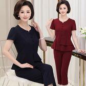 中老年女媽媽套裝 時尚夏裝寬鬆休閒兩件套 LR1425【VIKI菈菈】