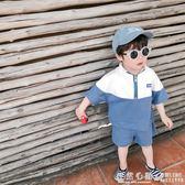 棉小班男童夏裝韓版寶寶運動套裝兒童休閒洋氣兩件套童裝 ◣怦然心動◥