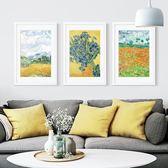 起貝向日葵梵高裝飾畫藝術油畫抽象掛畫客廳沙發背景墻畫玄關壁畫WY【店慶滿月好康八折】
