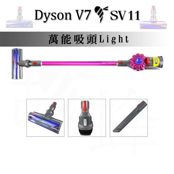㊣胡蜂正品㊣ Dyson V7 SV11 加強版 桃紅 無線 吸塵器 motorhead萬能型3吸頭 V6 V8可參考一年在台保固