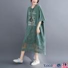 熱賣大碼洋裝 大碼女裝200斤夏裝文藝范字母印花蕾絲純色拼接短袖中長款連身裙 coco