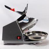商用宏達碎冰機家用刨冰機商用電動碎冰機 沙冰機奶茶店  one shoes YXS 220V