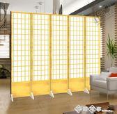日式屏風和風仿木紋格子時尚客廳餐烤料理店 可折疊美容隔斷布藝QM 西城故事