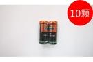 全館免運費【電池天地】Vinnic碳鋅5號電池2入裝  N R1 1.5V 10顆