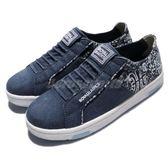 Royal Elastics 休閒鞋 Icon Washed 免鞋帶 懶人鞋 藍 白 花卉設計 花花 水洗帆布 女鞋【PUMP306】 92373055