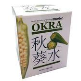 【買一送一】【OKRA】 秋葵水 (5g*12包/盒) 效期108.11.14
