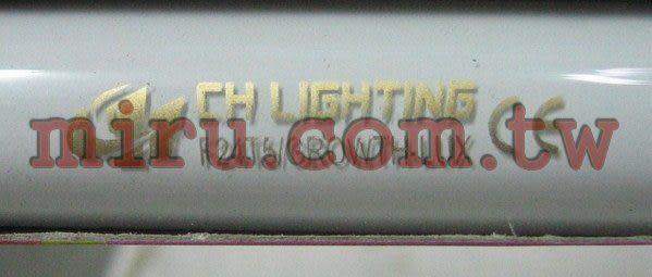【西高地水族坊】ISTA伊士達代理 超細T5燈管(超級植物燈管杜鵑紅)39W