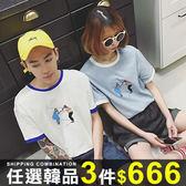 任選3件666短袖T恤韓版休閒卡通印花圓領短袖情侶裝上衣T恤【08B-B0150】