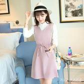 中大尺碼長袖襯衫洋裝 2019韓版秋季連身裙加襯衫兩件套秋冬裝 nm18065【Pink中大尺碼】