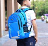 火星龍小學生書包1-3-5年級男女防水耐磨透氣兒童雙肩背包護脊YXS  潮流衣舍