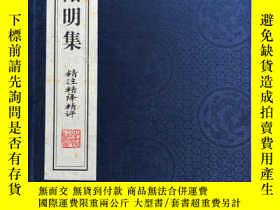 二手書博民逛書店罕見王陽明集--精注精譯精評(一函四冊全)套盒輕微磨損18983