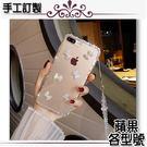 蘋果 iPhoneX iPhone8 P...