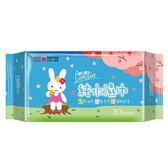康乃馨純水溼巾80片裝【康是美】