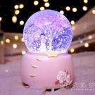 夢幻櫻花公主水晶球音樂盒旋轉八音盒兒童小女孩十歲生日禮物女生 小時光生活館