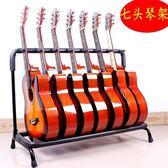 琴架  七頭吉他架立式多把 民謠電木吉它琵琶多頭排琴架地架吉他支架