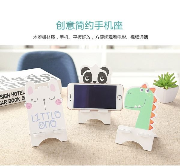 『蕾漫家』-現貨-韓版創意桌面可愛卡通手機支架 手機座 直播電視手機架 平板支架