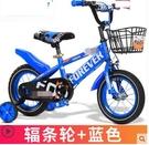 兒童寶寶腳踏車童車