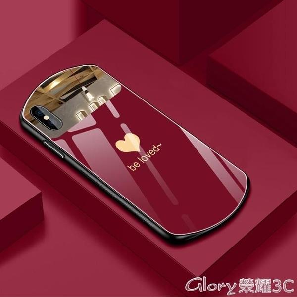 蘋果手機殼 蘋果x手機殼簡約網紅個性新適用于iphone外殼x創意全包防摔  榮耀 上新