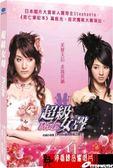 【停看聽音響唱片】【DVD】超級女聲
