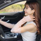 防曬手套女夏天防紫外線薄款開學車神器騎車冰絲半指手臂套冰爽袖       伊芙莎