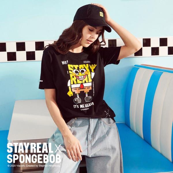 STAYREAL x SpongeBob 旗艦海綿回來了
