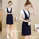 兩件式洋裝小香風女2019新款時尚洋氣套裝裙韓版子搭配兩件套 QX1823 『愛尚生活館』