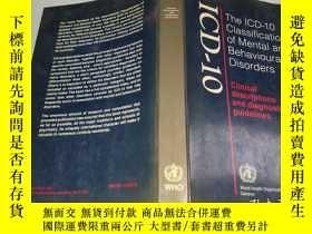 二手書博民逛書店The罕見ICD-10 Classification of Me