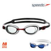 【SPEEDO】成人進階泳鏡Aquapure- 灰紅/白藍 (SD809006)【全方位運動戶外館】