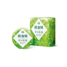 綠油精 青涼軟膏 13g/盒+愛康介護+...